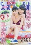 Suku→Boh Vol.11附DVD