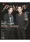 TV GUIDE PERSON Vol.71