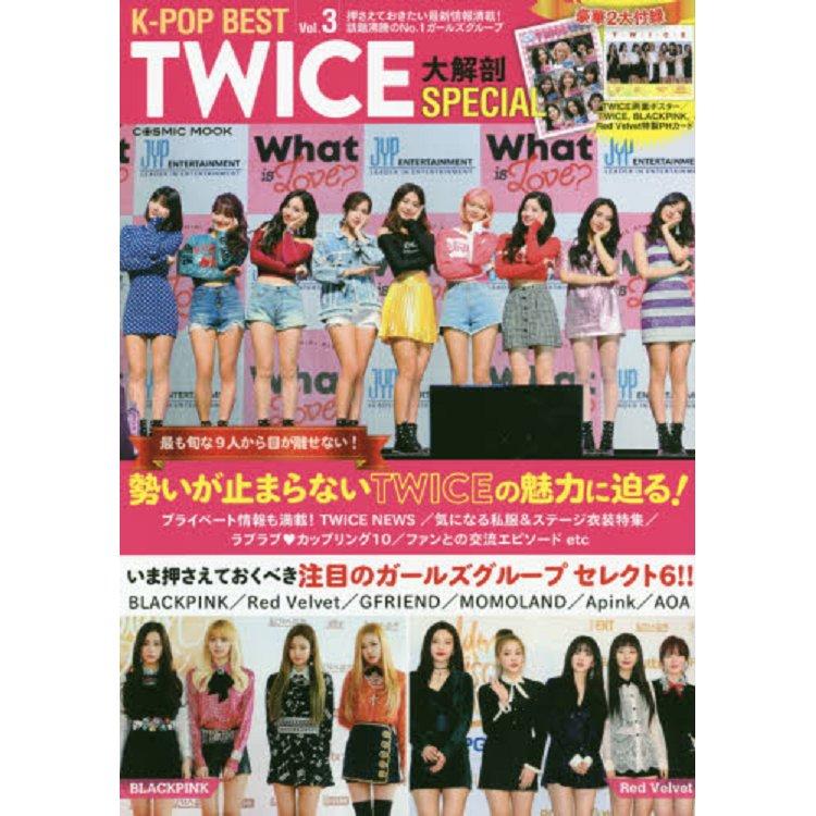 K-POP BEST Vol.3附相卡.海報