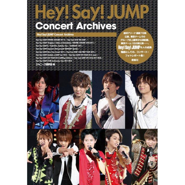 Hey! Say! JUMP 演唱會檔案
