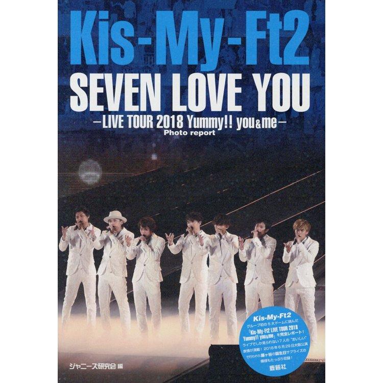 Kis-My-Ft2 SEVEN LOVE YOU 2018年度巨蛋巡迴演唱會寫真報導