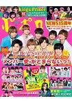POPOLO 10月號2018附Hey! Say! JUMP/King & Prince海報