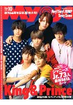 Myojo 10月號2018附海報