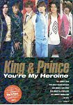 King&Prince You`re My Heroine PHOTO REP