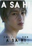 伊藤Asahi第一本寫真集-ASAHI