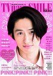 TV navi SMILE Vol.30(2018年11月號) 封面人物:三宅健