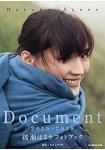 綾瀨遙寫真書-Document 2015-2018