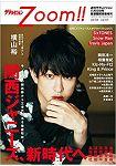Zoom Vol.34 2018年11月號 封面人物:橫山裕