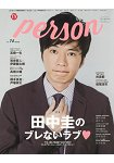 TV GUIDE PERSON Vol.74