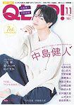 QLAP! 11月號2018附中島健人/平野紫耀海報