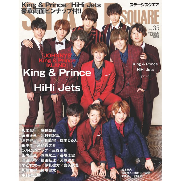 STAGE SQUARE Vol.35附海報