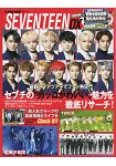 K-POP NEXT SEVENTEEN DX 完全保存版附海報