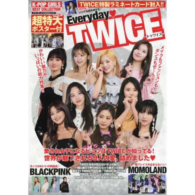 K-POP GIRLS BEST COLLECTION TWICE特集附卡片.海報