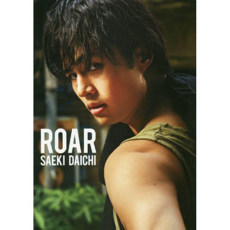 佐伯大地寫真集-ROAR