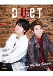 duet 1月號2019