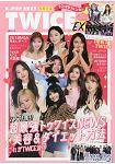 K-POP NEXT TWICE EX附月曆