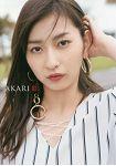植村Akari 寫真集 Vol.3附DVD