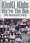 Kinki Kids We`re The One~20th Anniversary Party~ 口袋版