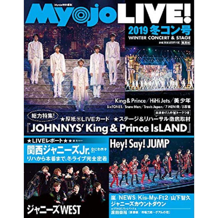 Myojo LIVE! 2019年度冬季演唱會