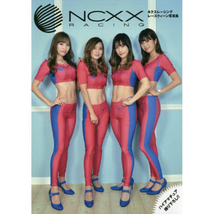 NCXX Racing QUEEN寫真集