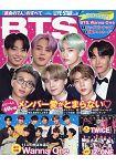 LIVE STAR Vol.4 2019年4月號附防彈少年團/Wanna One海報.相卡