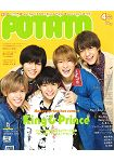 POTATO 4月號2019附Hey! Say! JUMP/King & Prince海報