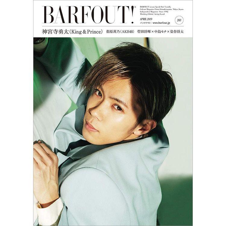 BARFOUT! Vol.283
