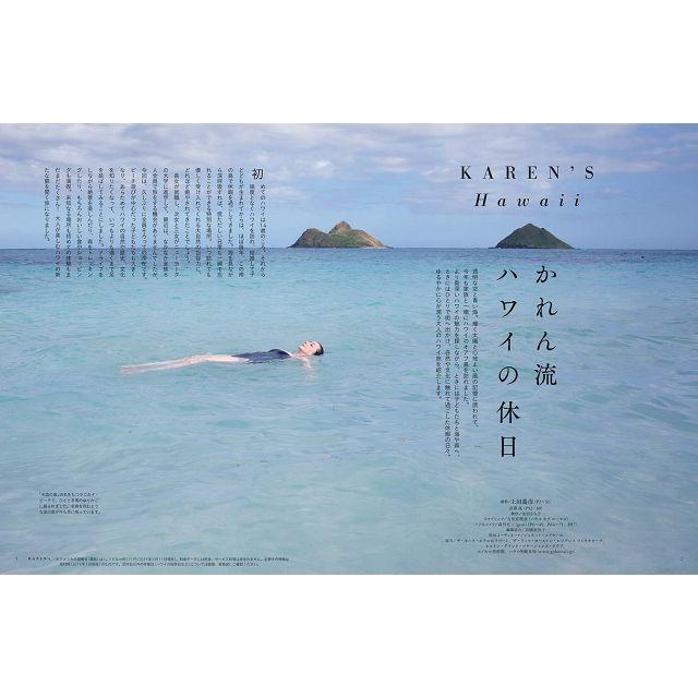 桐島加戀寫真集-LIFESTYLE & TRAVEL Vol.1