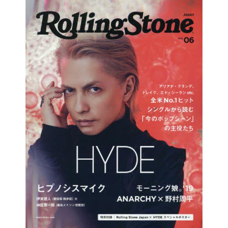 Rolling Stone Japan Vol.6附海報