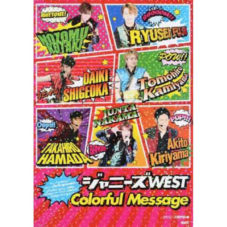 Johnny`s WEST Colorful Message