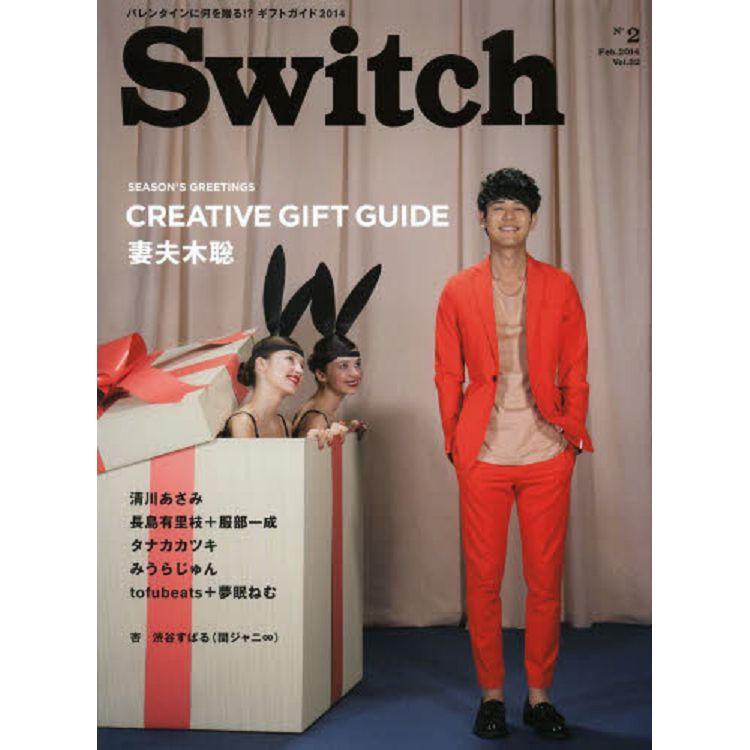 SWITCH Vol.32 No.3(2014年2月號)