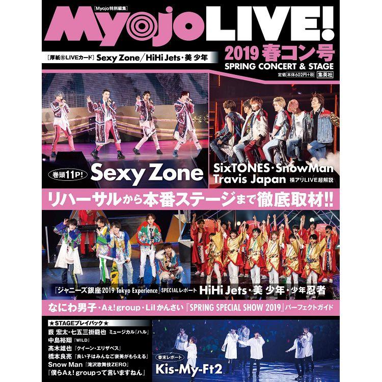 Myojo LIVE! 2019年度春季演唱會