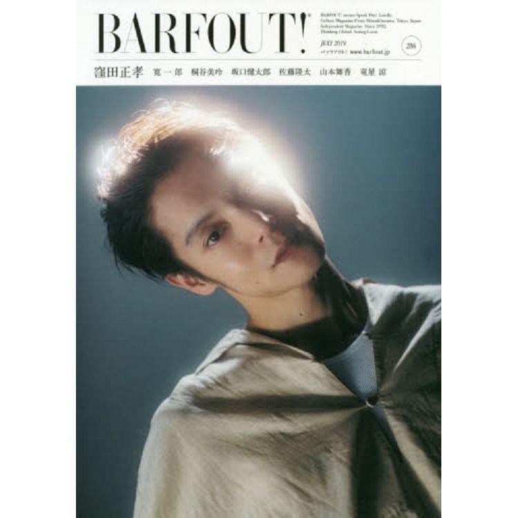 BARFOUT! Vol.286 窪田正孝