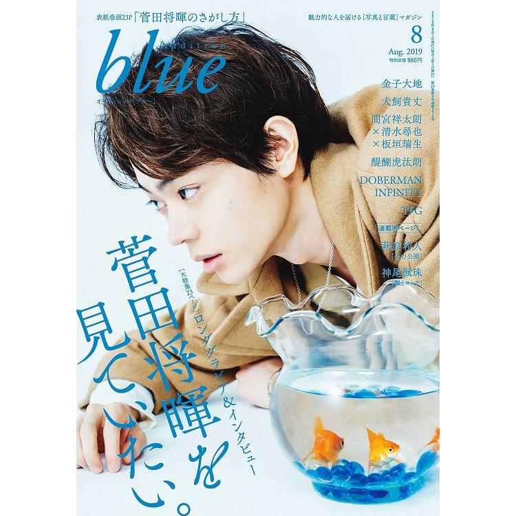 Audition blue 8月號2019:菅田將暉