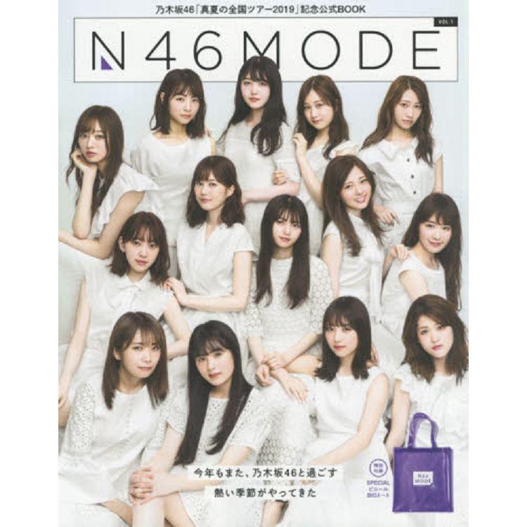 乃木46真夏全國公演記念官方特刊 N46MODE Vol.1附PVC LOGO   托特包