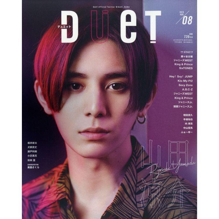 duet 8月號2019附Johnny``s WEST/King & Prince/藤谷太輔/     SixTONES海報