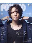 POTATO 8月號2019附藤井流星/King & Prince 海報