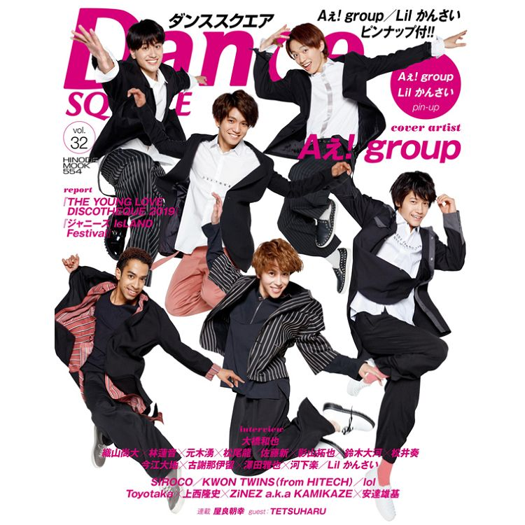 Dance Square Vol.21附海報