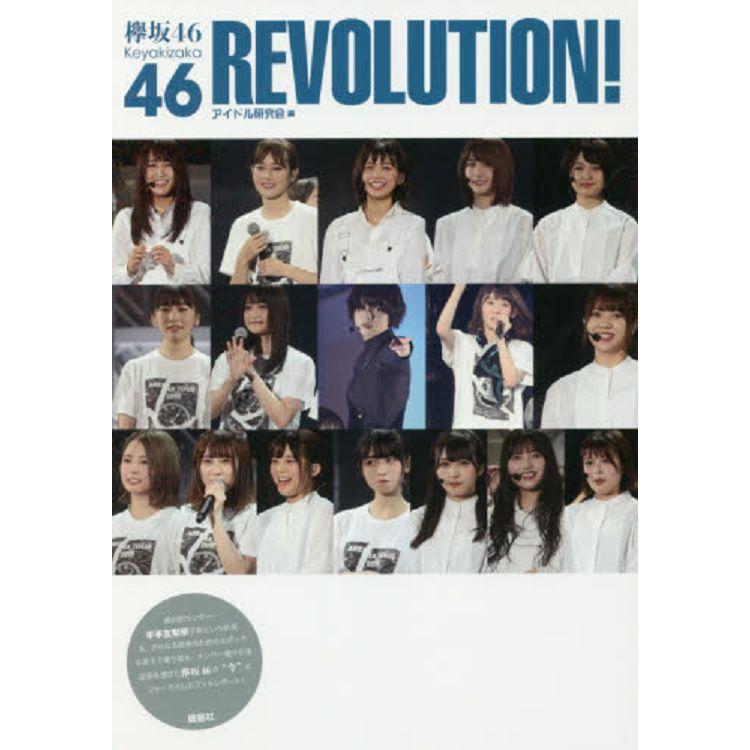 46 Revolution