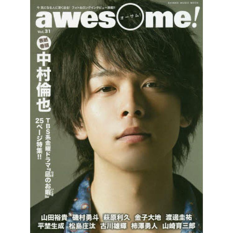 awesome! 人氣男星影視誌 Vol.31