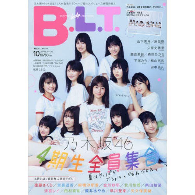 B.L.T. 10月號2019附乃木 46 4期生資料夾.海報
