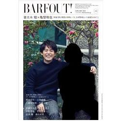 BARFOUT!Vol.232(2015 年1月號)