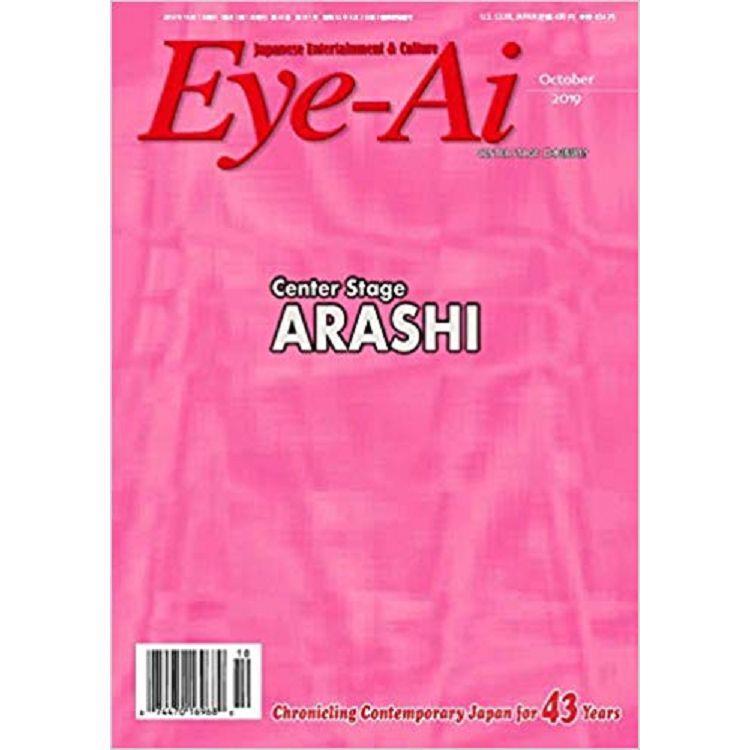 EyeAi 10月號2019