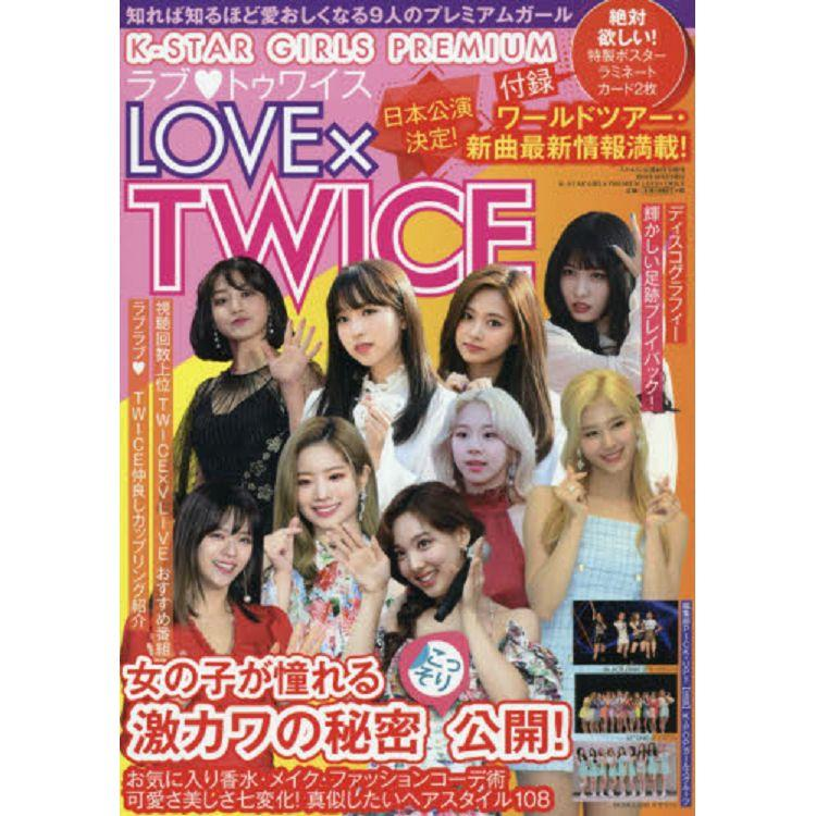 KSTAR GIRLS PREMIUM LOVE×TWICE 10月號2019附海報