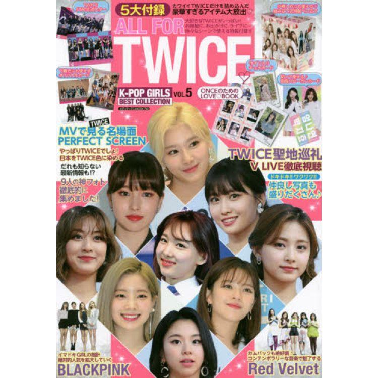K-POP GIRLS BEST COLLECTION VOL.5 ALL FOR TWICE