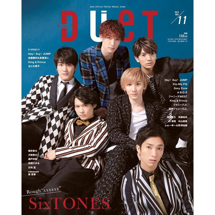 duet 11月號2019附Hey! Say! JUMP/King &  Prince/佐藤勝利X高橋海人/浪花男子 海報