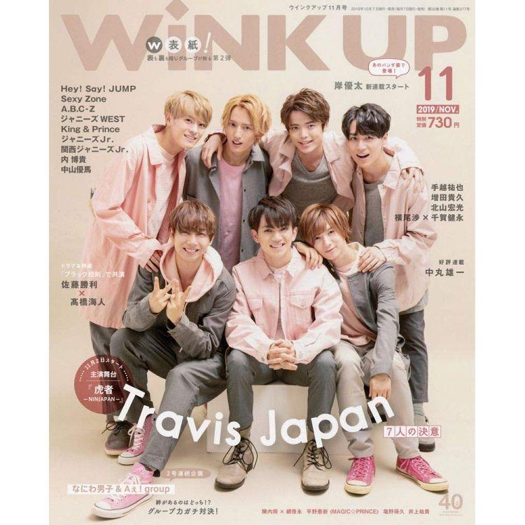 Wink up 11月號2019附King & Prince/浪花男子 海報