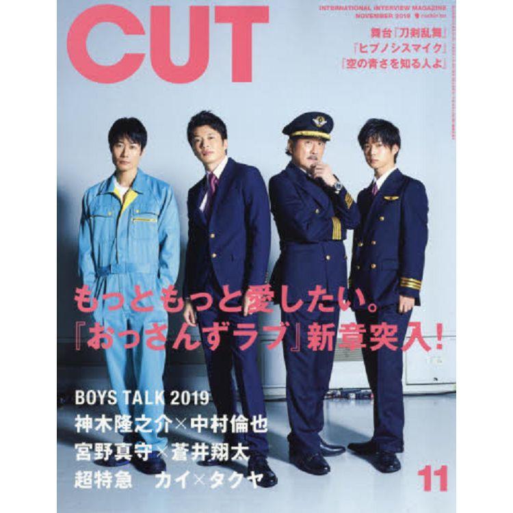 Cut 11月號2019