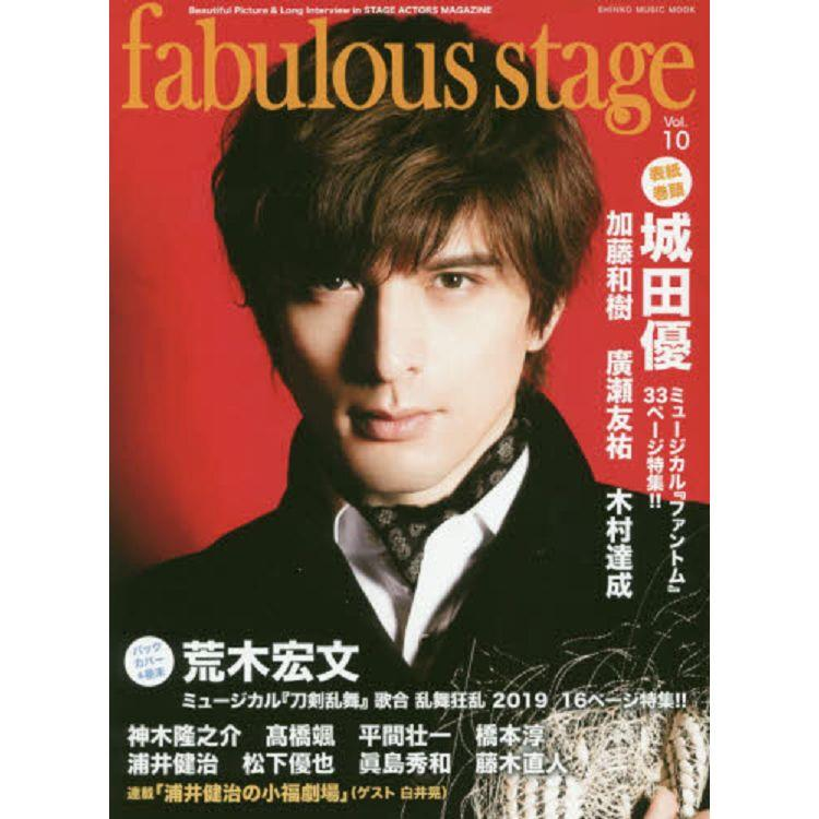 fabulous stage Beautiful Picture& Long Interview in STAGE        ACTORSMAGAZINEV Vol.10