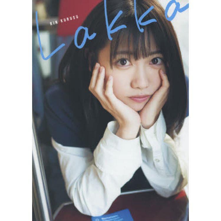 來栖Lin 1st寫真集-Lakka